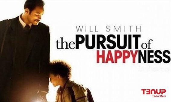 فیلم در جستجوی خوشبختی . یک فیلم زیبا درباره تلاش، شکست و تلاش دوباره.  مناسب نوجوانان
