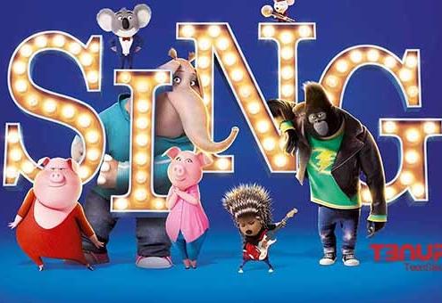 انیمیشن آواز