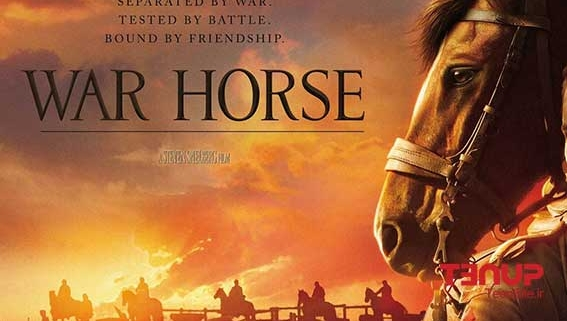 فیلم اسب جنگی