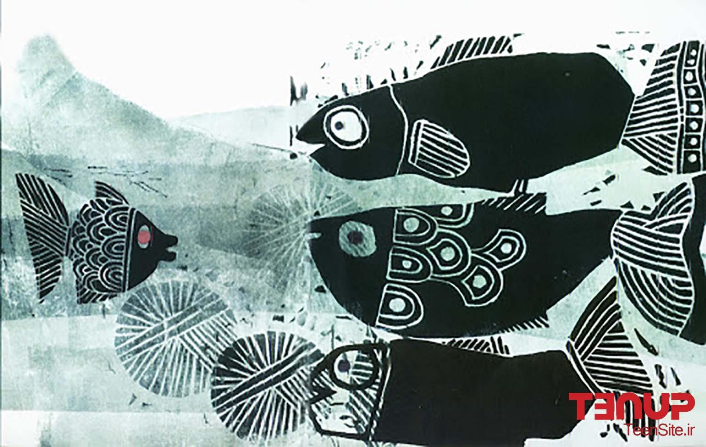 صمد بهرنگی ماهی سیاه کوچولو