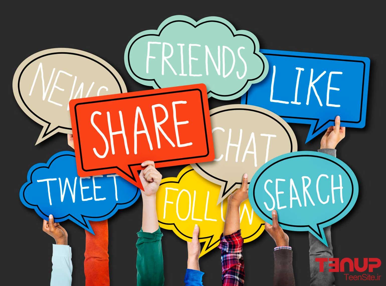 تاثیر رسانه بر نوجوانان تاثیرات مثبت رسانه